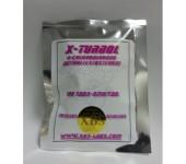 Turbol XBS 10mg (100 tab)